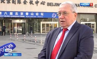 А.Кокошин на Сианьшаньском форуме
