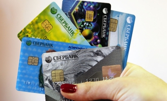 Выдача банковских карт бюджетникам