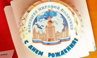 День рождения ФМП