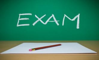 Экзамен в магистратуру
