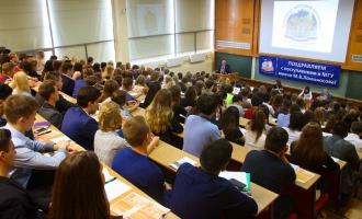 Вручение студенческих билетов