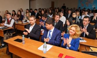 "XXIII Конференция ""Ломоносов"""