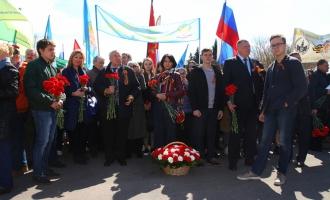 Митинг в честь Дня Победы