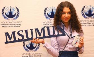 Открытие Модели ООН МГУ