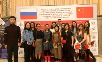 """""""Интеграция иностранных студентов"""": совместное посещение концерта"""