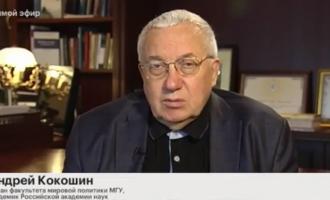 Комментарий А.Кокошина для канала РБК