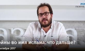 Интервью В.А.Кузнецова