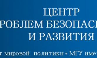 Результаты отчетной кампании РНФ за 2016 г.