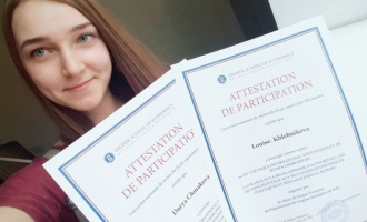 Мероприятия секции французского языка