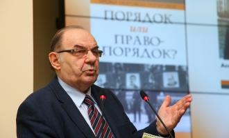 Презентация книги А. А. Громыко в Дипломатической академии
