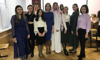 День арабской культуры