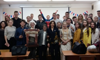 Открытие французского клуба на ФМП
