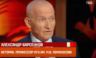 А.С.Барсенков на ТВЦ