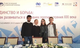 Студенты ФМП на XXVI Ассамблее СВОП