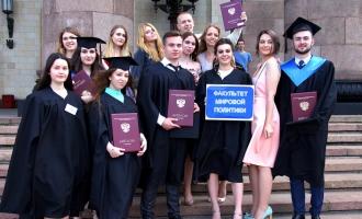 Вручение красных дипломов выпускникам ФМП