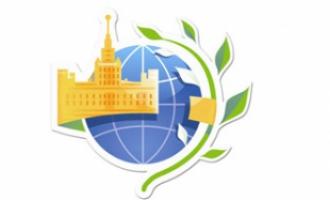 Конференция «Ломоносов-2018»: прием заявок