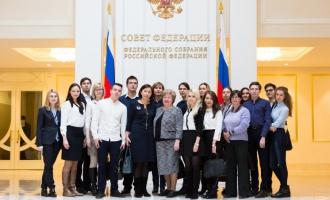 Магистранты ФМП посетили Совет Федерации