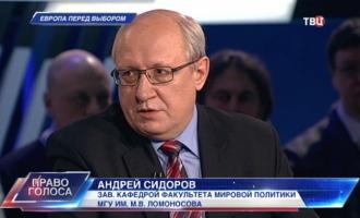 """А.А. Сидоров в эфире """"Права голоса"""""""