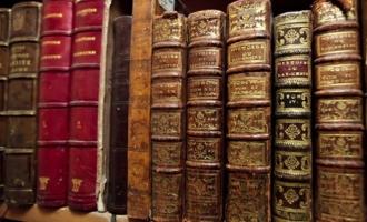 Запись в библиотеку