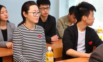 Презентация ФМП будущим студентам-иностранцам