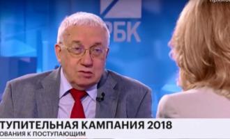 Интервью А.А.Кокошина каналу РБК