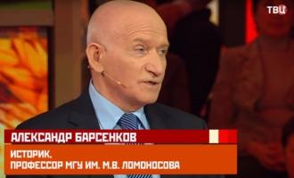"""А.С.Барсенков в """"Красном проекте"""""""