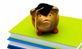 О повышенной стипендии