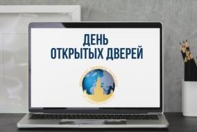 День открытых дверей факультета мировой МГУ осенью 2020