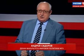 А.А. Сидоров: Трамп напомнил американцам об их общей истории