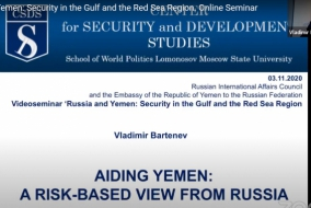 Vladimir Bartenev participated at the RIAC and the Embassy of the Republic of Yemen in Russia's online workshop