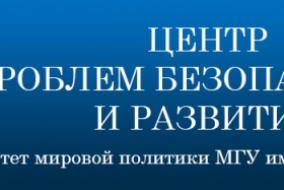 Новый репозиторий полезных ресурсов на странице ЦПБР