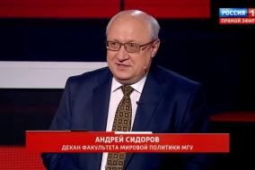 А.А. Сидоров: Трамп «сделает» 3 ноября уже сейчас