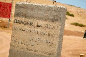 Л.Р. Хлебникова о дебатах по поводу односторонней аннексии Иорданской долины
