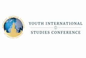 II Международная молодежная научно-практическая конференция «Youth international studies conference»