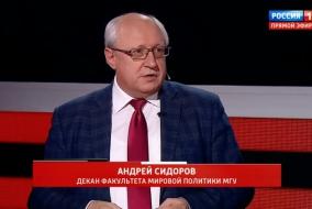 А.А. Сидоров: Трампу необходимо ликвидировать сразу две угрозы