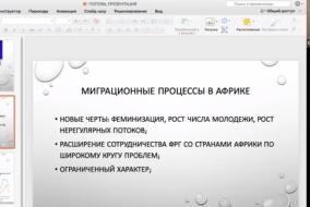 Выступление экспертов ЦПБР на международной научной конференции ИСАА МГУ