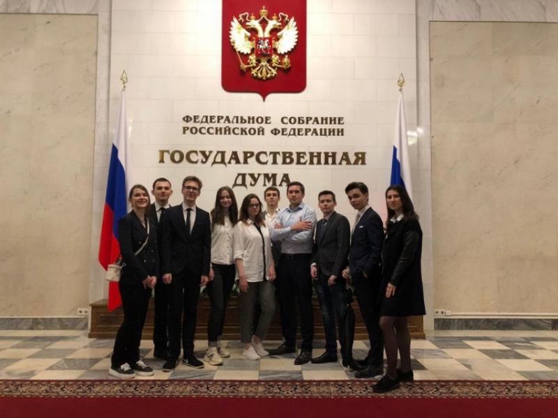 Сотрудники и студенты ФМП на парламентских слушаниях в Государственной Думе