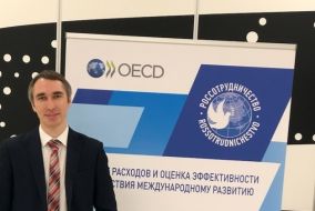 Выступление В.И. Бартенева на семинаре, организованном Россотрудничеством в партнерстве с ОЭСР.