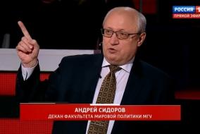 А.А. Сидоров об итогах саммита НАТО