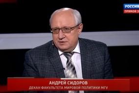 А. А. Сидоров: «В США идёт борьба не с Трампом, а с трампизмом»