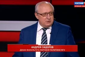 А.А. Сидоров: Внешняя политика США делается по расписанию