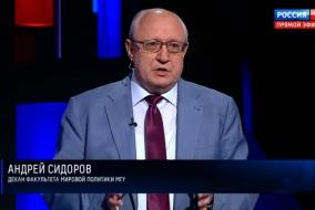 А.А. Сидоров в программе «Воскресный вечер с Владимиром Соловьевым»