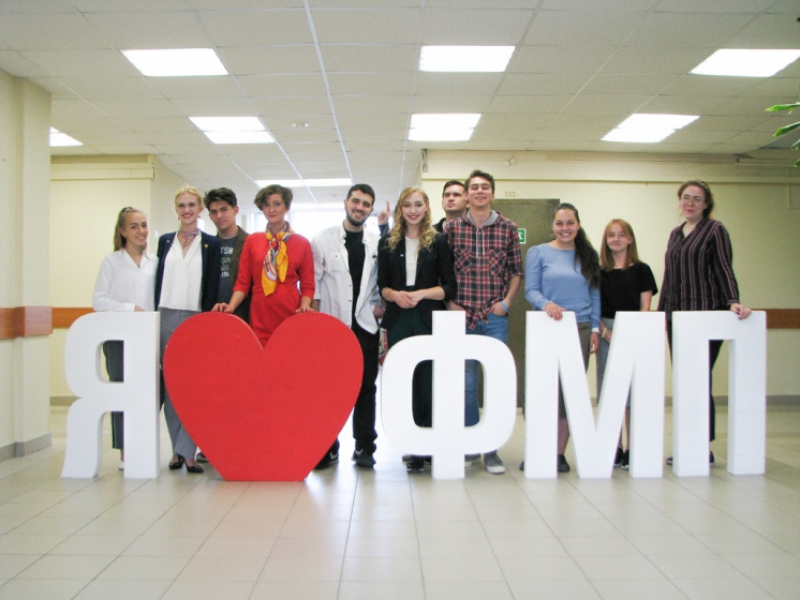 Выпускница ФМП встретилась со студентами факультета